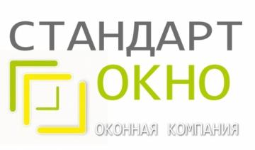 Фирма Стандарт Окно