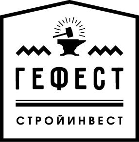 """Фирма ООО """"ГефестСТройИнвест"""""""