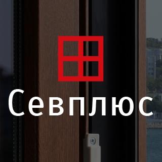 Фирма Севплюс