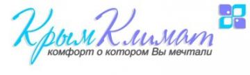 Фирма КрымКлимат