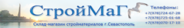 Фирма СтройМаГ