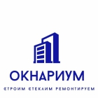 Фирма Окнариум