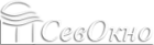 Фирма СевОкно